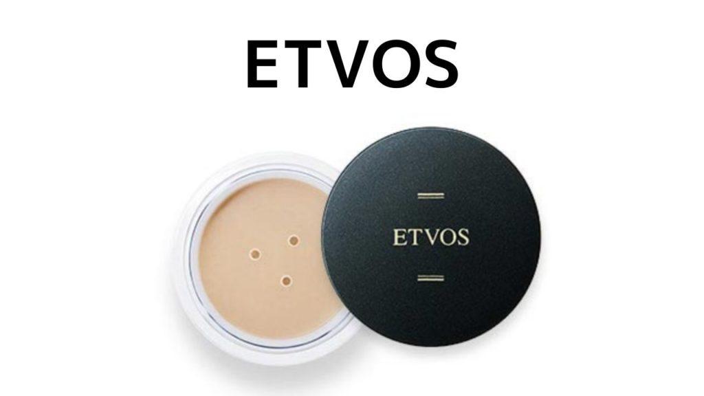 エトヴォス・オンリーミネラル 比較①:ETVOS