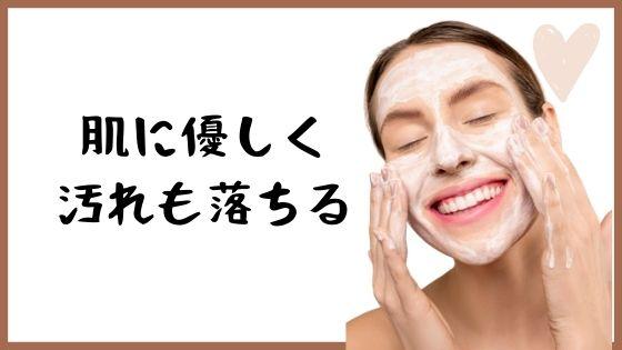 アレッポの石鹸は洗顔にぴったり!